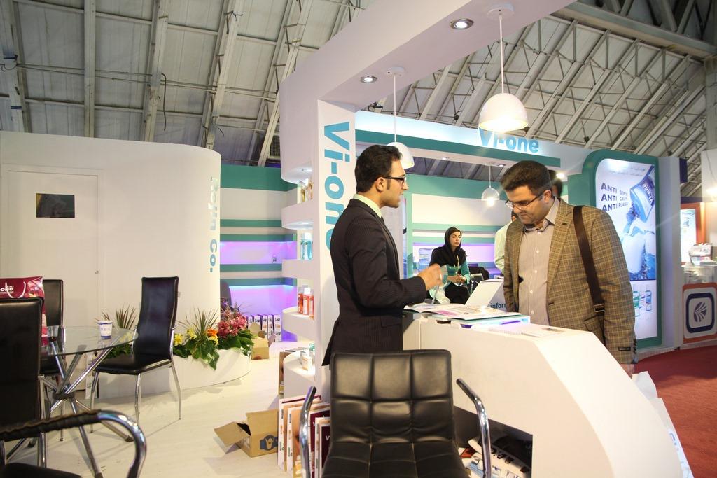 حضور شرکت روژین در نمایشگاه انجمن دندانپزشکی